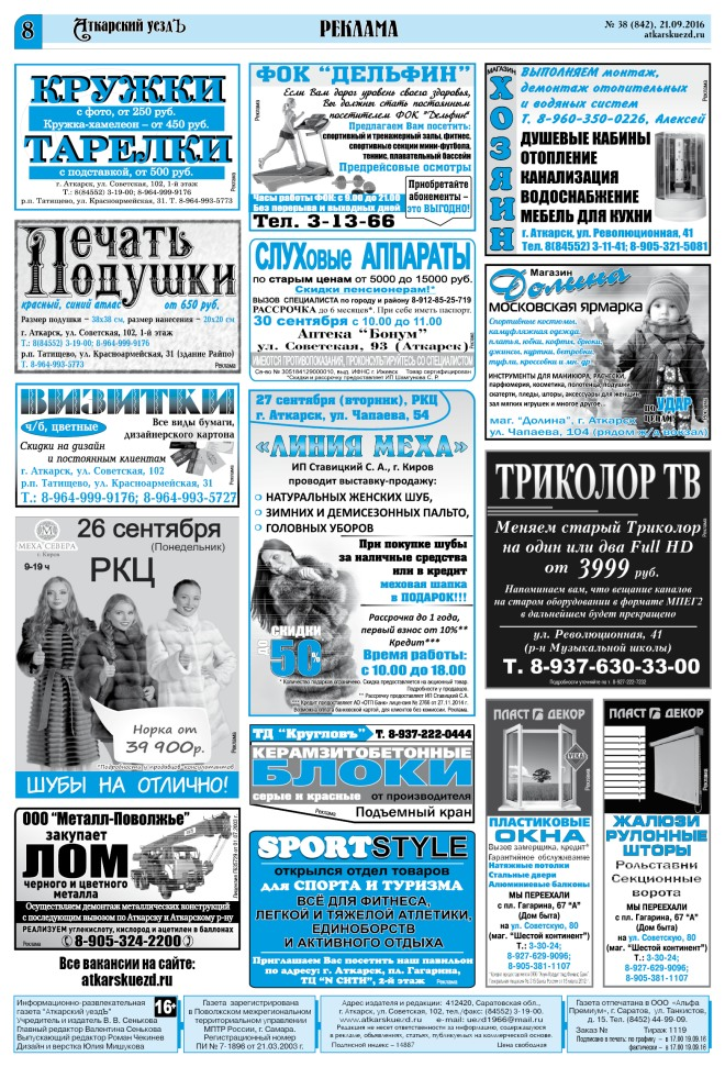 Россия и южная осетия последние новости