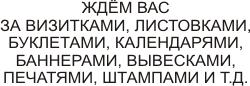 logo-ne-tolko-gazeta-2.png