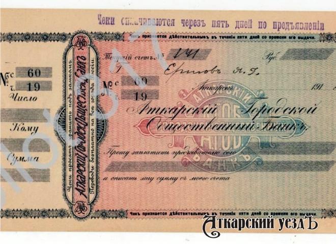 Цена денег для коллекционеров марки аджман