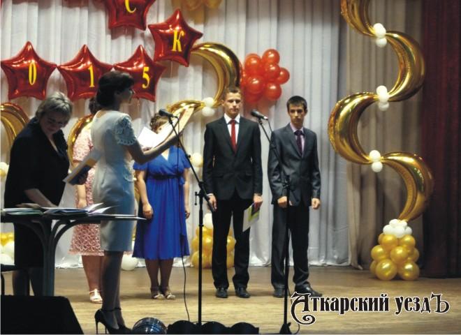 Поздравления директора школы на выпускной бал