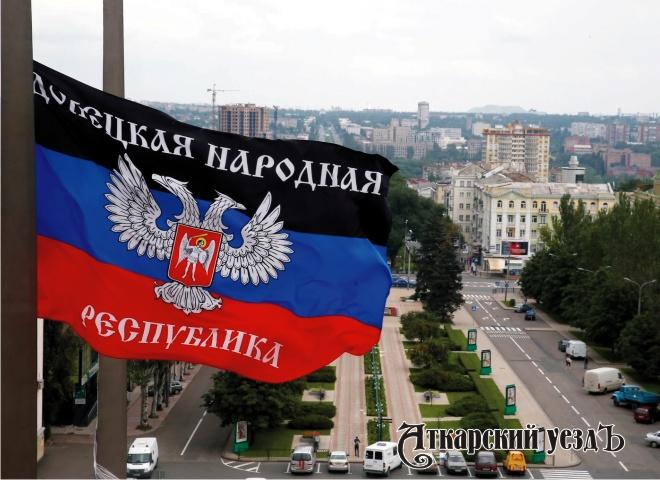 Большинство граждан России выступили зараздельное существование ДНР, ЛНР иУкраины