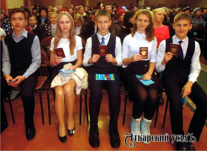 Паспорта получили 18 молодых магаданцев вДень конституции