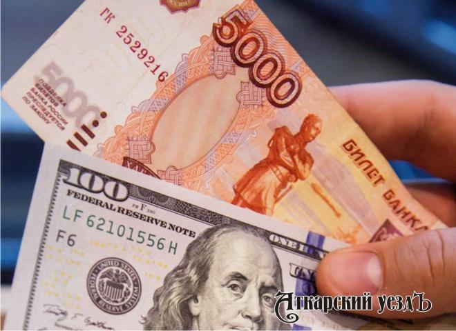 Жители России  прогнозируют ослабления рубля 09.04.2018 15:54