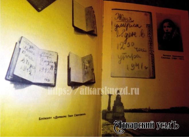 74 годовщину снятия блокады Ленинграда отметят вПетропавловске
