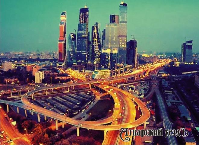 Жители России видят в столицеРФ больше возможностей для образования иработы