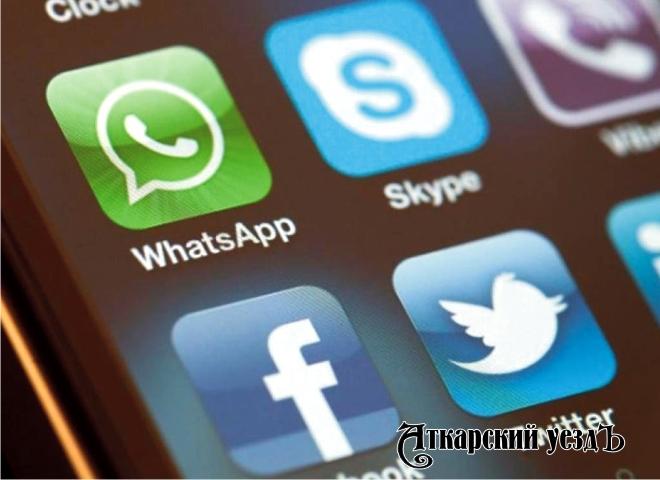 Операторы связи в Российской Федерации планируют запретить анонимное использование мессенджеров