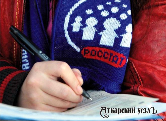 Стало известно, когда состоится очередная Всероссийская перепись населения