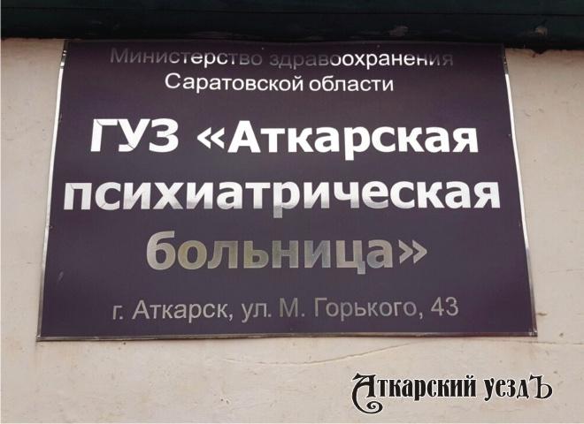 ВВолгоградской области заканчивается независимая оценка работы медицинских компаний