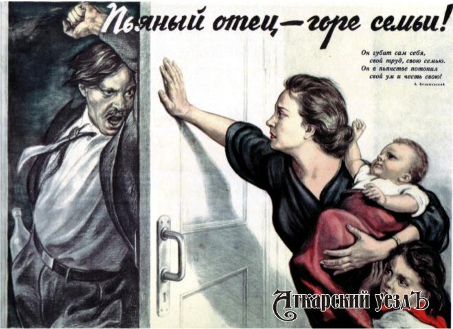 thumb162 pyanyi otec cb23c7a40ef3de2108a2c089b63a0e09 64% граждан России готовы поддержать антиалкогольную кампанию вгосударстве