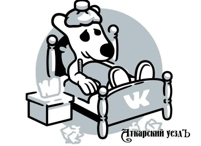Во ВКонтакте нельзя прослушать музыку