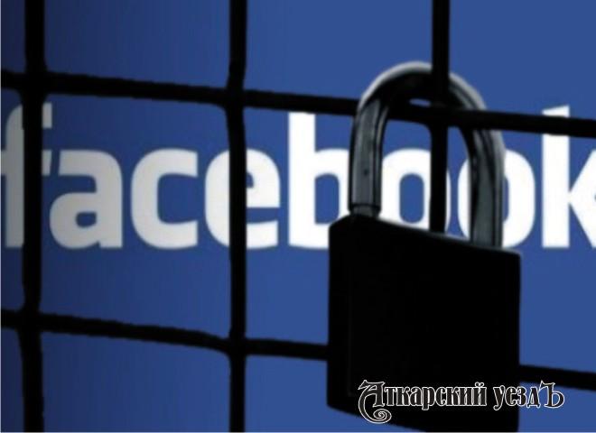 Роскомнадзор может заблокировать Facebook с 2016 года