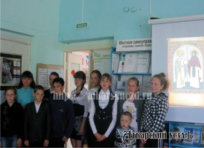Томские библиотеки отметят День славянской письменности икультуры