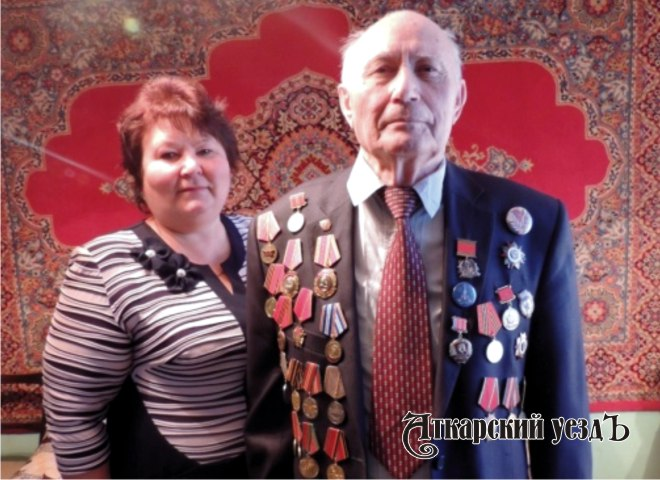 Поздравление 90-летие ветеран войны