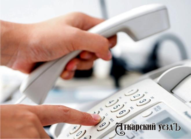 МинздравРФ предлагает сделать телефон доверия поборьбе скоррупцией введомстве