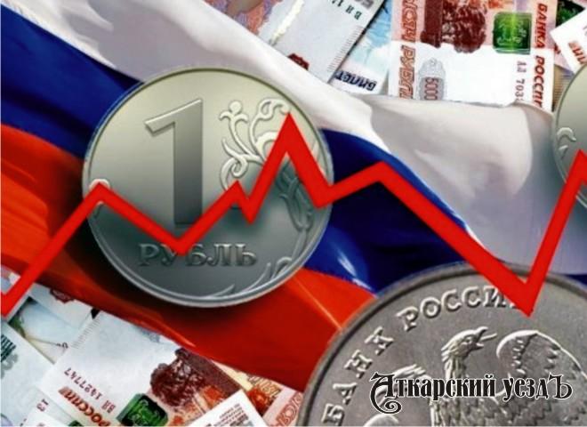Курс падения рубля