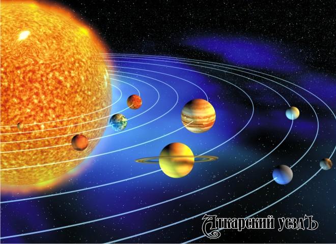 Астрономию вшколах РФ начнут преподавать в последующем году