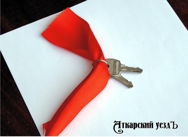 Ключи от нового офиса
