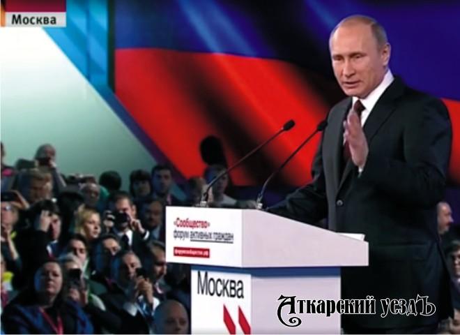 В консилиуме активных жителей «Сообщество» в российской столице участвует аткарчанка