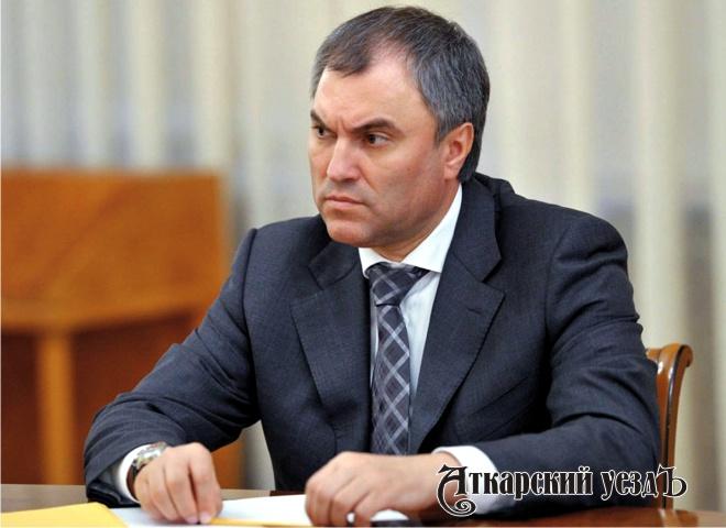 Вячеслав Володин приехал вРтищево навстречу смуниципальными депутатами