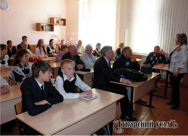 В родном классе