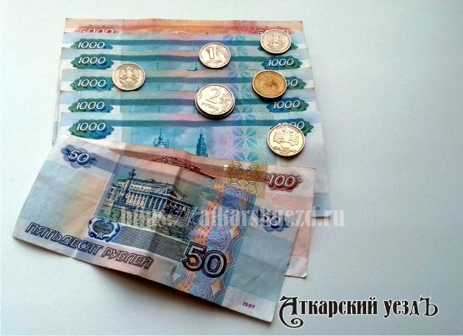 Граждан России волнуют небольшие заработной платы, проблемы экономики издравоохранения