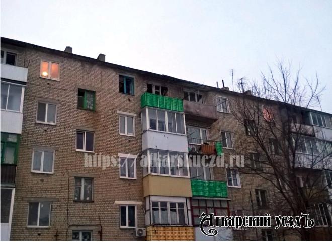ВАткарске квартира могла сгореть из-за игравших сзажигалкой детей— МЧС