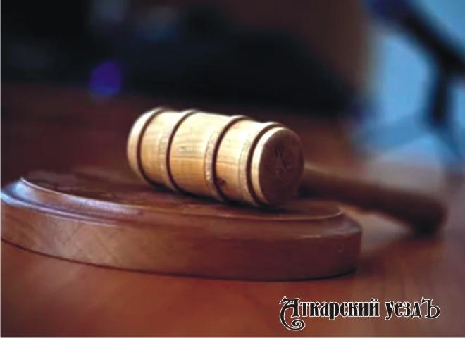 Аткарский полицейский предстанет перед судом зазлоупотребление полномочиями