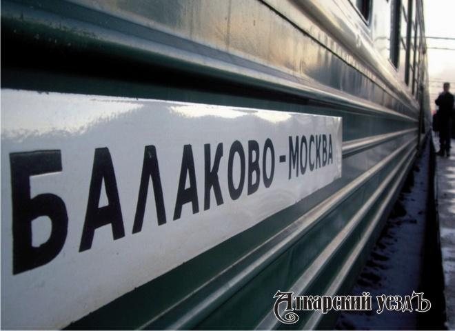 Впоезде задержана пассажирка споддельным билетом