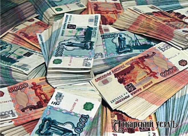 Предпринимателя будут судить занезаконное получение кредита в15 млн руб.