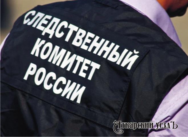 ВБалашове будут судить мужчину, забившего досмерти своего родственника-инвалида