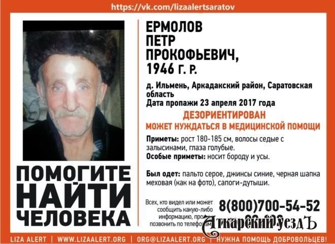 Вдеревне Ильмень пропал 71-летний дезориентированный мужчина