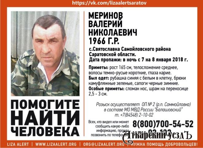 ВСаратовской области пропал 51-летний мужчина сосломанным носом
