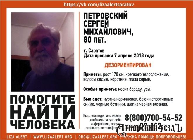 ВСаратовской области разыскивают девушку сродинкой между глаз
