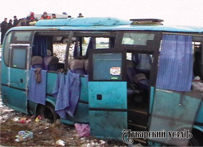 Следователи занялись ДТП савтобусом, вкотором пострадали 16 человек
