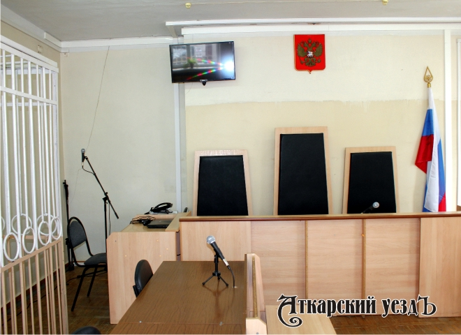 http://atkarskuezd.ru/images/plg_jdvthumbs/thumb163-troe-gitelei-7d6e2f18629f587bbf4bc4f65e4cb77f.jpg