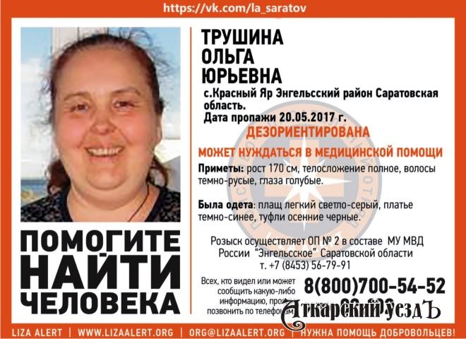 ВЭнгельсском районе ведутся поиски 50-летней Ольги Трушиной, пропавшей 20мая