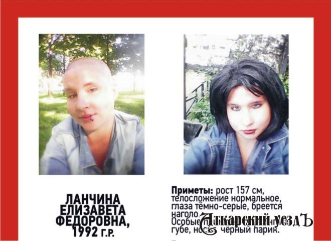 Волонтеры ищут вСаратовской области лысую девушку сфлейтой