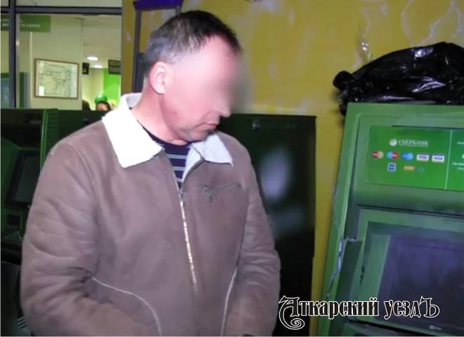 ВСаратове задержали подрывника банкомата