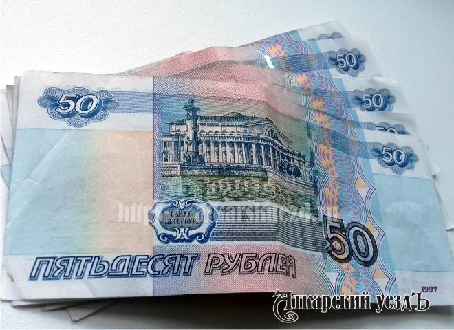 Мужчина дал вкачестве взятки сотруднику ГИБДД 250 руб.