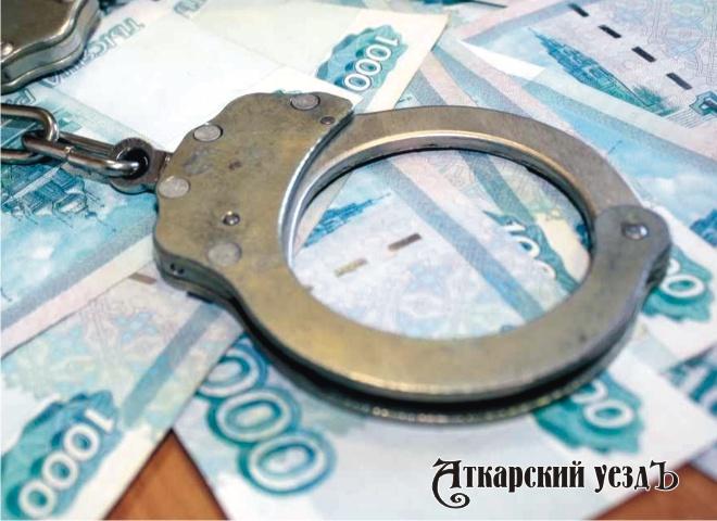 Иностранца будут судить запопытку «договориться» ссотрудником ФСБ