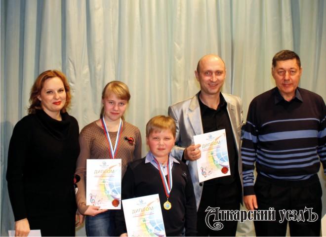 Роман и Анастасия Трифоновы на конкурсе-фестивале «Будущее начинается здесь»