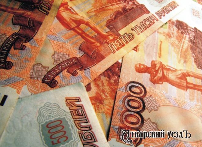 Женщину подозревают вхищении угосударства 1,4 млн руб.