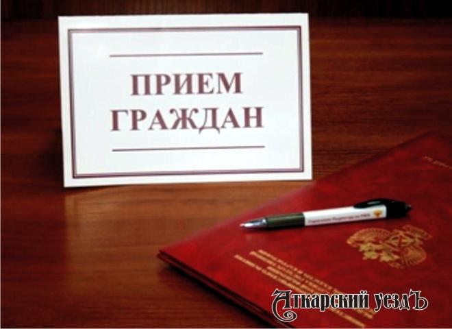 Опроведении ворганах прокуратуры Всероссийского дня приема предпринимателей