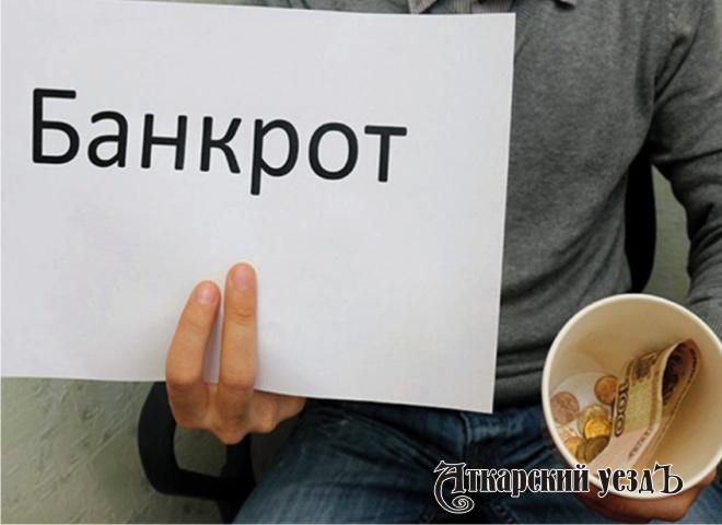 В «тюменской матрешке» банкротство угрожает десяткам тыс. человек