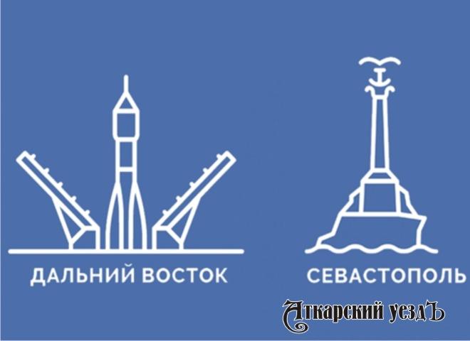 Размещение символов Севастополя иДальнего Востока накупюрах привлечет врегионы туристов