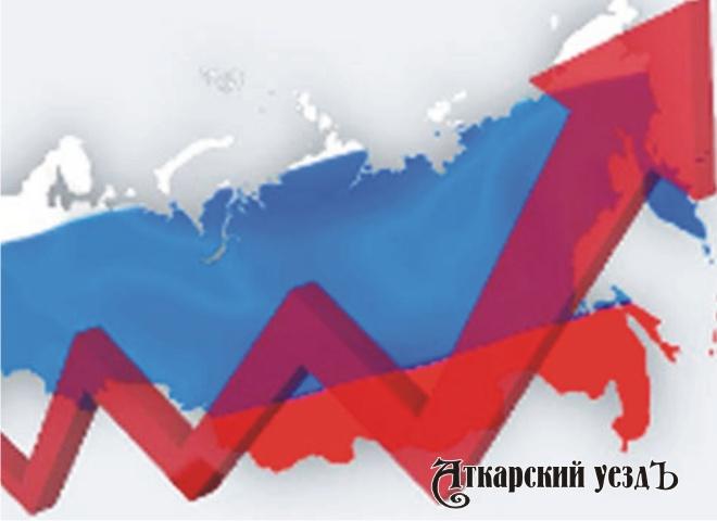 PwC: Российская Федерация выйдет вевропейские экономические лидеры уже к 2050-ому