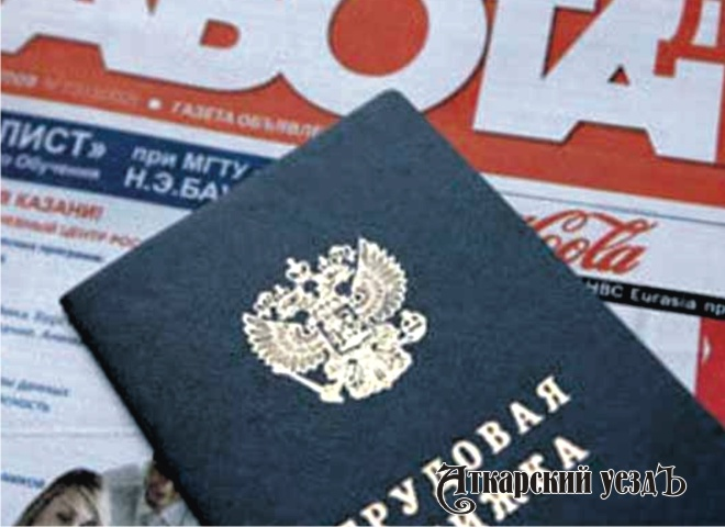 Государственная дума приняла законодательный проект опособиях побезработице для сирот