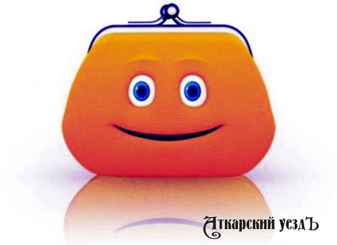 Рост выдачи кредитных карт зафиксировали вСвердловской области
