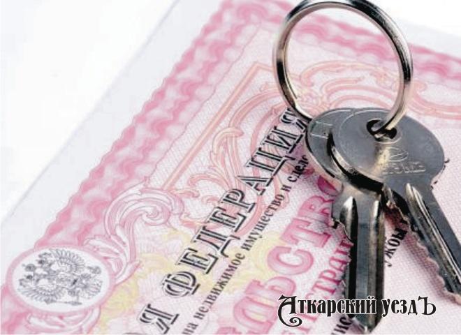Бесплатную приватизацию жилья предлагается продлить для трёх категорий жителей