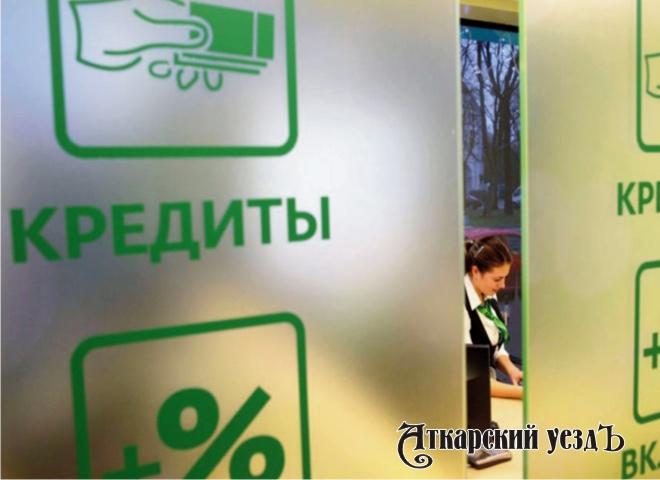 Омская мэрия берет еще 2 кредита на700 млн руб.